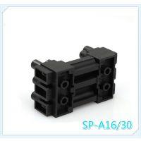 插入式接线端子SP-A16/30 阻燃插拔式公母接线端子 灯具接线器