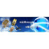 MT9V032C12STM-DR aptina 图像传感器 整包装订货