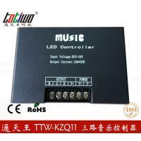 供应七彩控制器 RGB控制器 三路音乐控制器 灯条控制器 music控制器