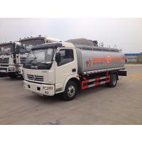 7吨柴油运输车出厂价格