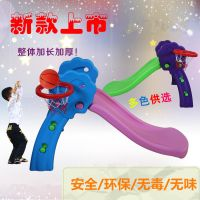 儿童室内小型滑滑梯幼儿折叠式上下滑梯海洋球球池滑梯