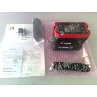 供应日本理研GX-8000,GX-8000五合一气体检测仪经销商