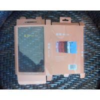 厂家供应 彩印透明PVC盒,PVC塑料包装盒