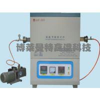 管式真空气氛电阻炉-管式实验气氛电炉