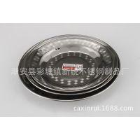 厂家直销新奇特不锈钢加厚花盘厨房餐饮用品礼品促销赠品