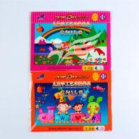厂家直销HYZ-555儿童手工艺术纸 彩纸 diy手工制作纸