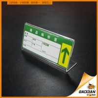 广州专业厂家直销 Acrylic Display Products for Price Label