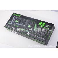火飞虎 魔警K2钢板游戏键盘 防溅水设计工厂直销代理