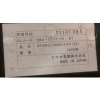 新豪尔现货供应广濑HRS连接器DF30FC-50DS-0.4V