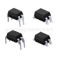 MPC8377EVRANG专营各类常销或偏冷门的电子元器件