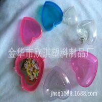 【市场畅销】欣琪环保塑料盒 透明环保塑料盒 心形透明环保塑料盒