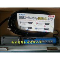 供应供应日本嵯峨电工(saga)灯SL-13TW-5