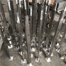 不锈钢玻璃扶手立柱安装图 不锈钢楼梯立柱扶手 金裕