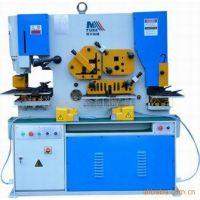 供应 多功能液压联合冲剪机、剪角机
