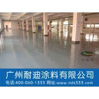 广州耐迪NDS-金刚砂耐磨地坪材料【选得好用得好】