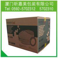 厂家 定做纸盒 包装纸盒包装纸箱 彩印瓦楞纸盒彩印覆膜印刷 彩盒