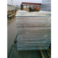 航金镀锌钢格板(图)_镀锌钢格栅板专业生产厂家_镀锌钢格栅板