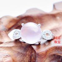 S925银芙蓉石戒指 银镶戒指 粉水晶戒指纯天然大宝石女戒欧美复