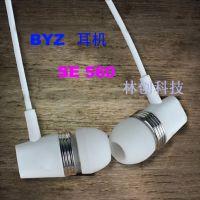 华为耳机苹果手机耳机byzSE560 iPhone6线控通话耳机现货批发