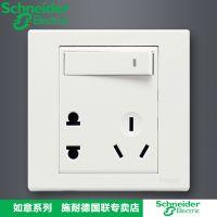 施耐德开关 带开关一开五孔插座 二三插墙壁电源面板 10A 如意 白