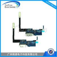 供应三星Note3尾插排线 N9000尾插排线 充电排线 麦克风排线