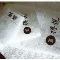 供应淮安工厂生产定制五星品质宾馆酒店卫浴配套毛巾浴巾面巾方巾地巾