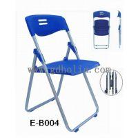 广东折叠椅厂家,折叠会议椅价格,折叠培训椅批发,软座折叠椅图片,E-B004