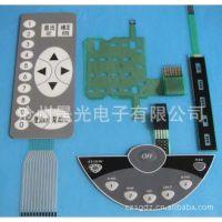 [厂家直销]供应仪器仪表专用薄膜开关PET PC PVC 面板  批量从优