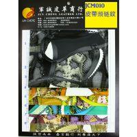 箱包鞋材PVC皮革JCM010皮帶锁链印花皮革箱包鞋材面料