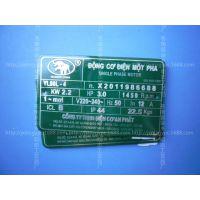 供应 铝标牌 电机标牌 机械设备标牌 标牌制作 铭牌厂家加工