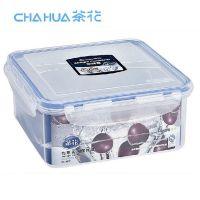 茶花中号方形实用保鲜盒(A型) 谷物分类保鲜盒 密封盒