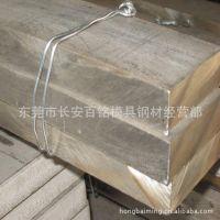 现货供应18Cr2Ni4WA合金结构钢/18Cr2Ni4WA圆钢/钢板 规格齐全