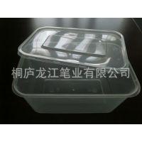 热买美国新加坡等地一次性塑料餐盒、650ml方形餐盒、打包盒