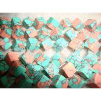 7*7人造绿松石正方体串珠 031# 串珠材料 散串珠DIY饰品配件