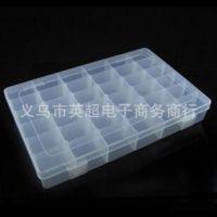 36格收纳盒 透明塑料 首饰化妆盒 大号收纳箱 储物盒