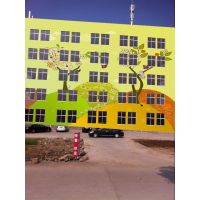 供应常州幼儿园喷画 幼儿园外墙喷绘 品质
