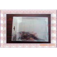 塑料折盒 吸塑 PP折盒 pvc折盒