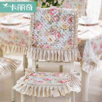 厂家直销田园布艺餐桌布餐椅套加厚椅垫椅子坐垫椅套安妮恋歌绿色
