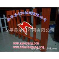 供应扁钢插接护栏网、钢格板护栏网厂家、扁铁焊接护栏网电话