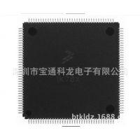 MC9S12H256VFVF代理原装Freescale飞思卡尔     IC芯片智能单片机