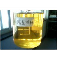 供应醇基燃料环保锅炉价格,供应醇基环保燃料油,中醇节能科技