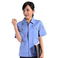 供应广州工装定做 广州夏季工装定做 工作制服定做