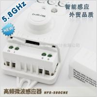 出口品质-人体/雷达/高频微波感应器/HFS-580CNE 专利设计