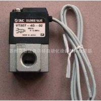 SMC电磁阀VT307-5TZ-01 VT307-5TZ-02
