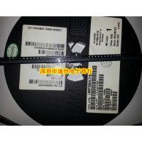 通用晶体管LMBT3904LT1G SOT-23 1AM MMBT3904 LRC正品现货