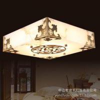 云石灯具 全铜客厅吸顶灯 高档现代简约灯具 中式复古全铜灯饰