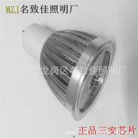 深圳 名致佳5W砖石透镜COB灯杯 高亮芯片 质保2年
