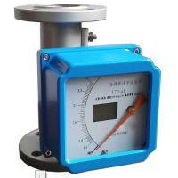 测量气体液体流量金属管浮子流量计