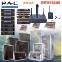 河南郑州专业舞台灯光、专业舞台音响设备—河南三晶0371-63660903、69123368