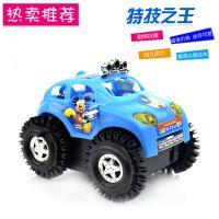 米奇电动翻斗车儿童电动玩具车会翻跟头的特技车 地摊玩具热卖